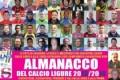 Almanacco del Calcio Sportmedia